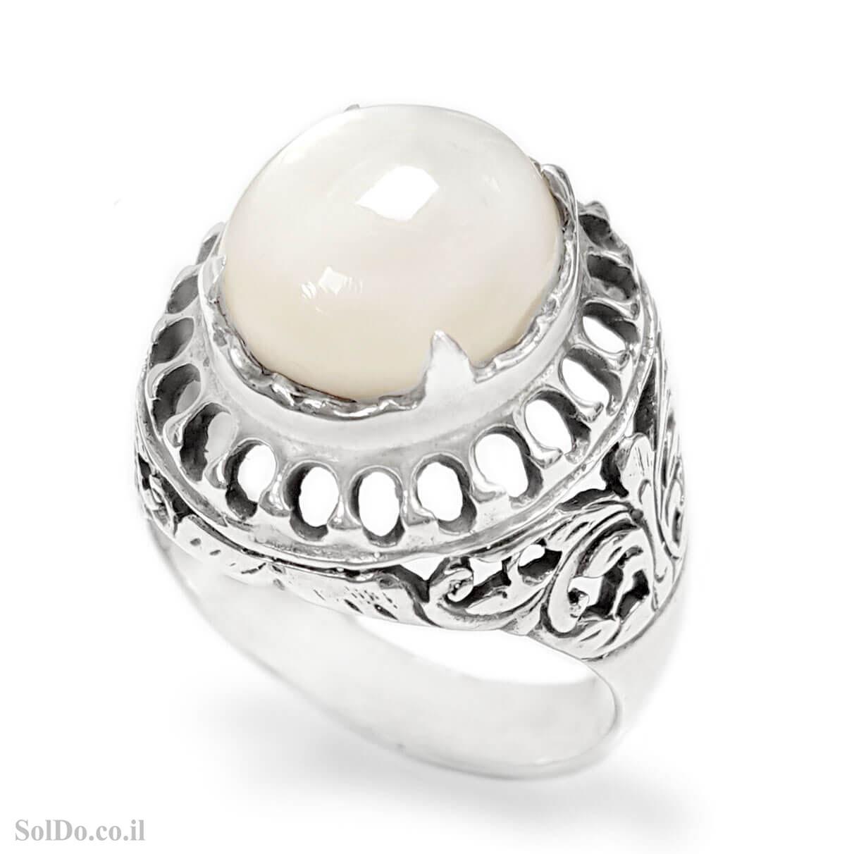 טבעת מכסף משובצת אבן מונסטון  RG6120 | תכשיטי כסף 925 | טבעות כסף