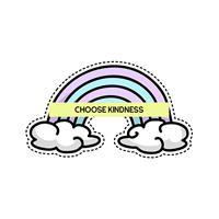 חולצת טי - Choose Kindness