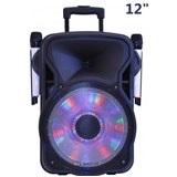 בידורית קריוקי Pure Acoustics LX200