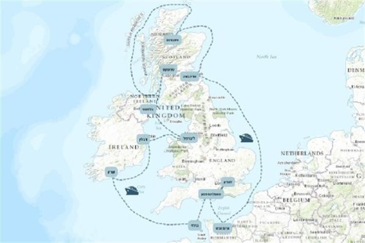 שייט לאיים הבריטים וצפון אירופה