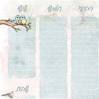 תכנון שבועי משפחתי מגנטי | מגנט לוח מחיק | לוח ארגון שבועי | ציפורים כחולות בשלכת