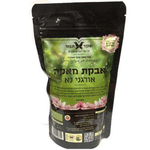 Порошок Маака 250 грамм органическая
