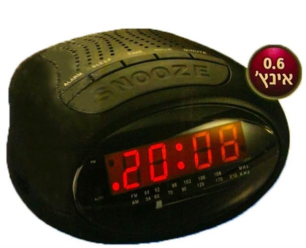 רדיו שעון מעורר SAKAL SKL-2630