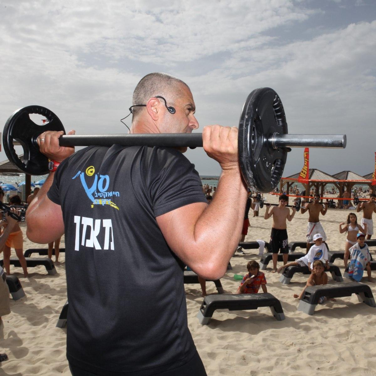 ערכת Muscle Pump  מלאה