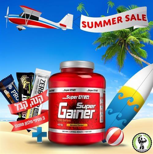 "POP UP SALE|סופר אפקט סופר גיינר 4.5 ק""ג Super Effect Super Gainer+3 חטיפי חלבון מתנה"