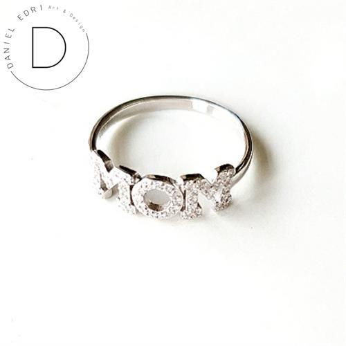 טבעת MOM- כסף 925