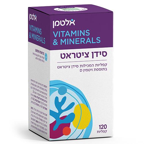 - סידן ציטראט בתוספת ויטמין D -- מכיל 120 טבליות | 250 מג, אלטמן