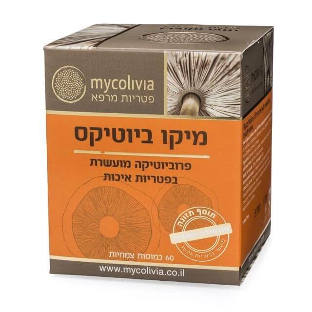 עותק של מיקו ביוטיקס - MYCO BIOTICS