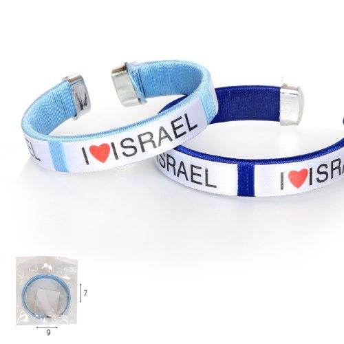 צמיד דגל ישראל