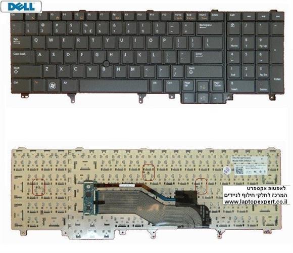 מקלדת למחשב נייד דל כולל עכבר מובנה Dell Latitude E5520 / Precision M6600 Laptop Keyboard  - HG3G3 , 023PMT