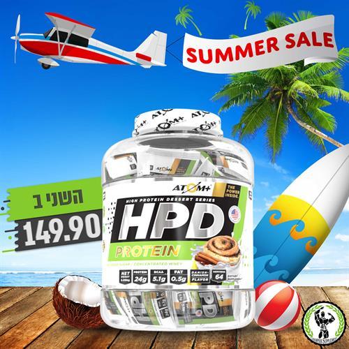 אבקת חלבון - ATOM - HPD מנות אישיות טעם אחיד השני ב149.90