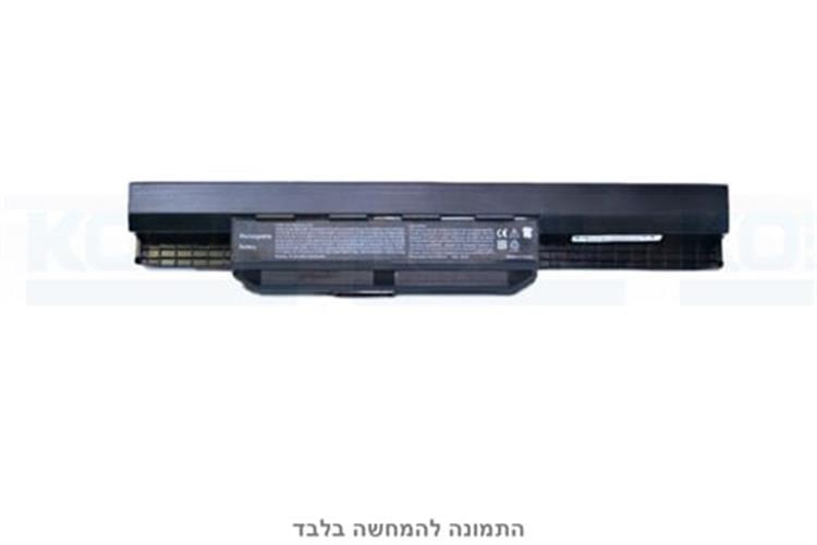 סוללה חליפית למחשב נייד Asus A31-K53/X54/A41-K53