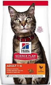 """סיינס פלאן חתול בוגר עוף 15 ק""""ג - SCIENCE PLAN CHICKEN CAT 15KG"""