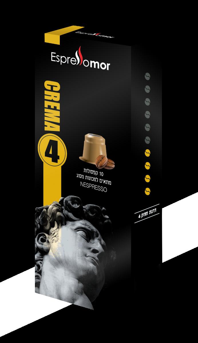 קפסולות Crema , דרגת חוזק 6