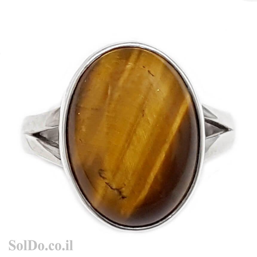 טבעת כסף משובצת אבן עין הנמר RG5996