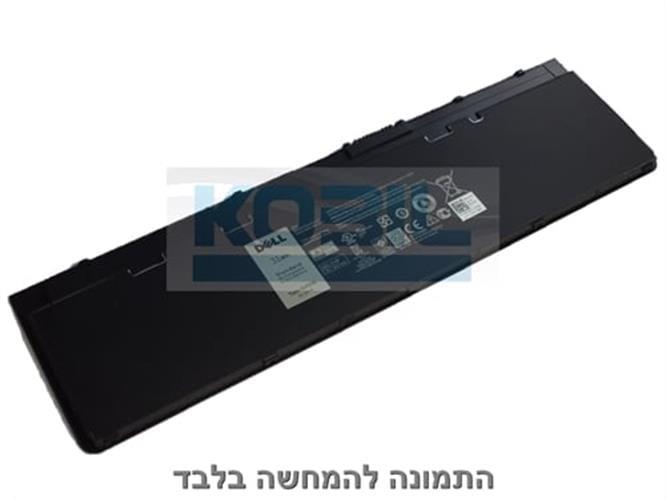 סוללה מקורית למחשב נייד DEll Latitude E7270