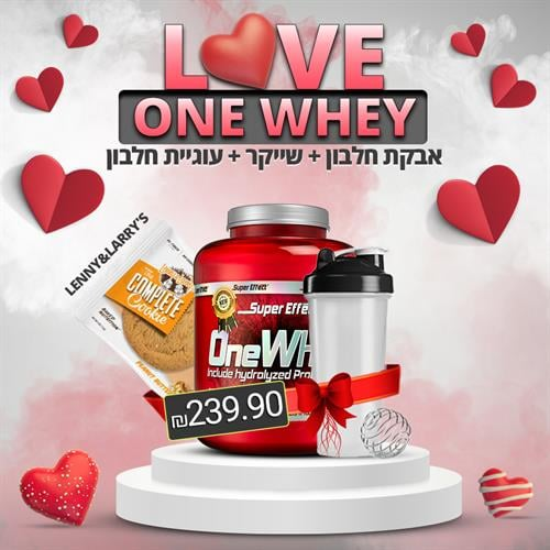 LOVE CHAMPION|אבקת חלבון וואן וואי 2.27KG+ עוגיית חלבון L&L+שייקר מתנה!