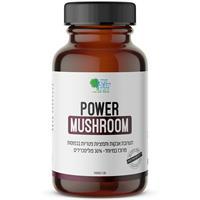 Power Mushroom - תמציות פטריות מרפא בריכוז גבוה - 120 קפסולות
