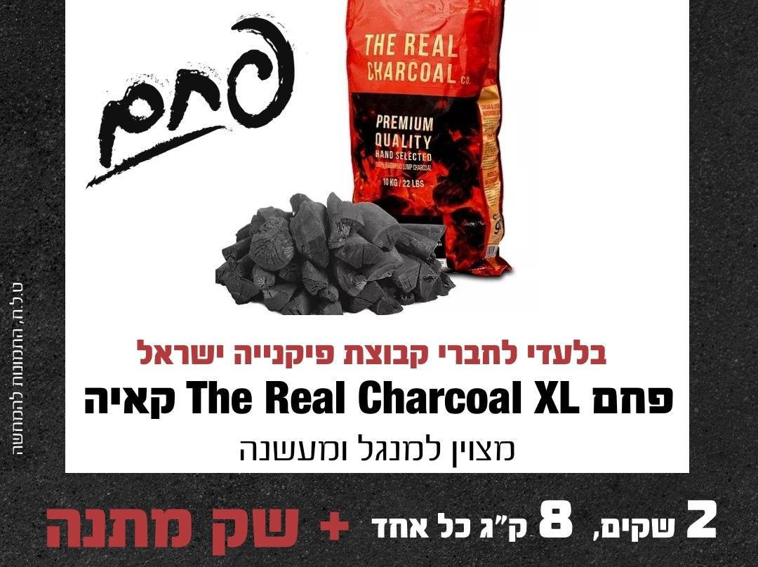 דיל 3 קבוצת פיקניה ישראל