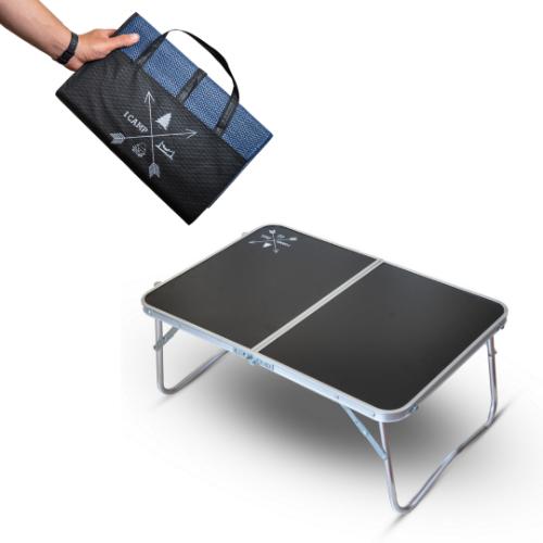 שולחן Mini Coffee + מחצלת 2GO