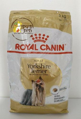 """מזון לכלבים בוגרים מגזע יורקשייר טרייר 3 ק""""ג ROYAL CANIN"""