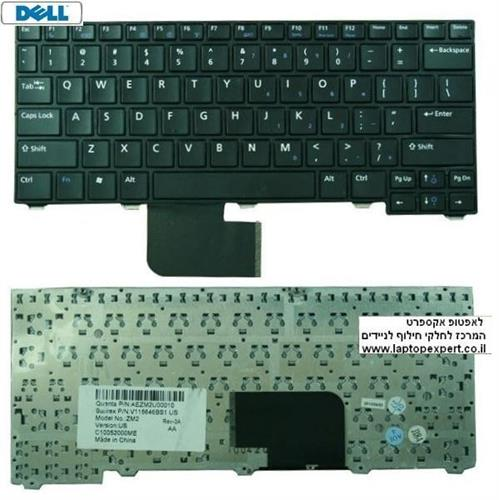 החלפת מקלדת למחשב נייד דל Dell Latitude 2100 Laptop Keyboard U041P , 0U041P