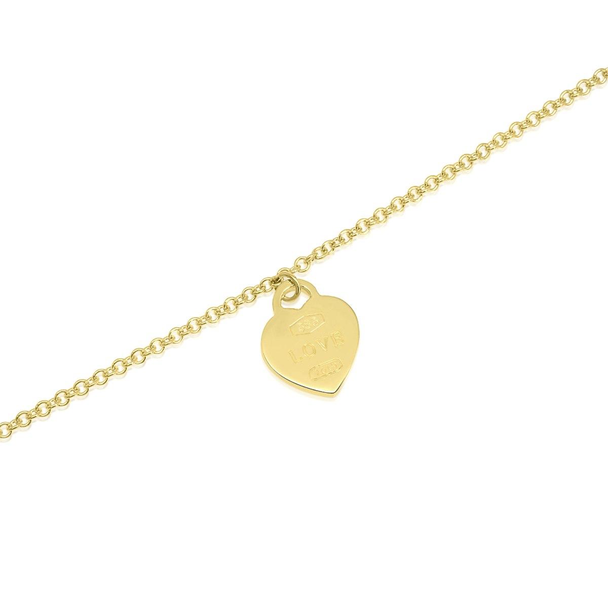 צמיד זהב ולב צ'ארם