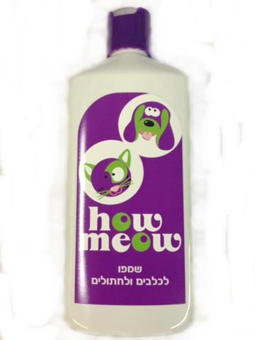 שמפו לחתולים דר' פט How Meow