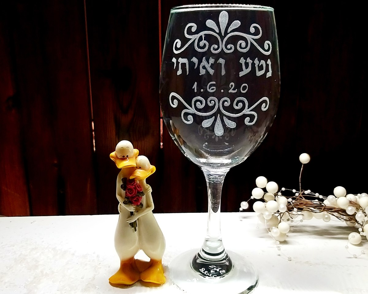 כוס חופה מעוצבת