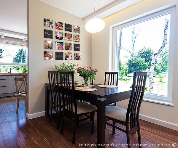 קולאז' תמונות | קולאז' תמונות קאפה לבחירה | עיצוב תמונות לקיר משפחה | הדפסת תמונות |קיר תמונות מעוצב
