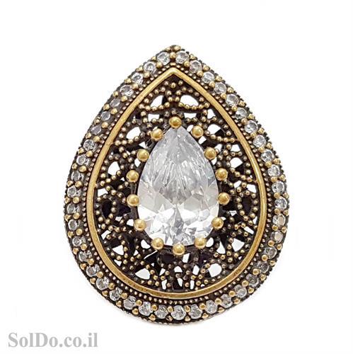 טבעת מכסף משובצת אבן זרקון מרכזית, אבני זרקון שקופות וציפוי נחושת RG6169