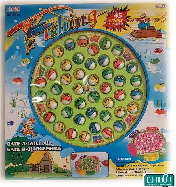 משחק דגים גדול