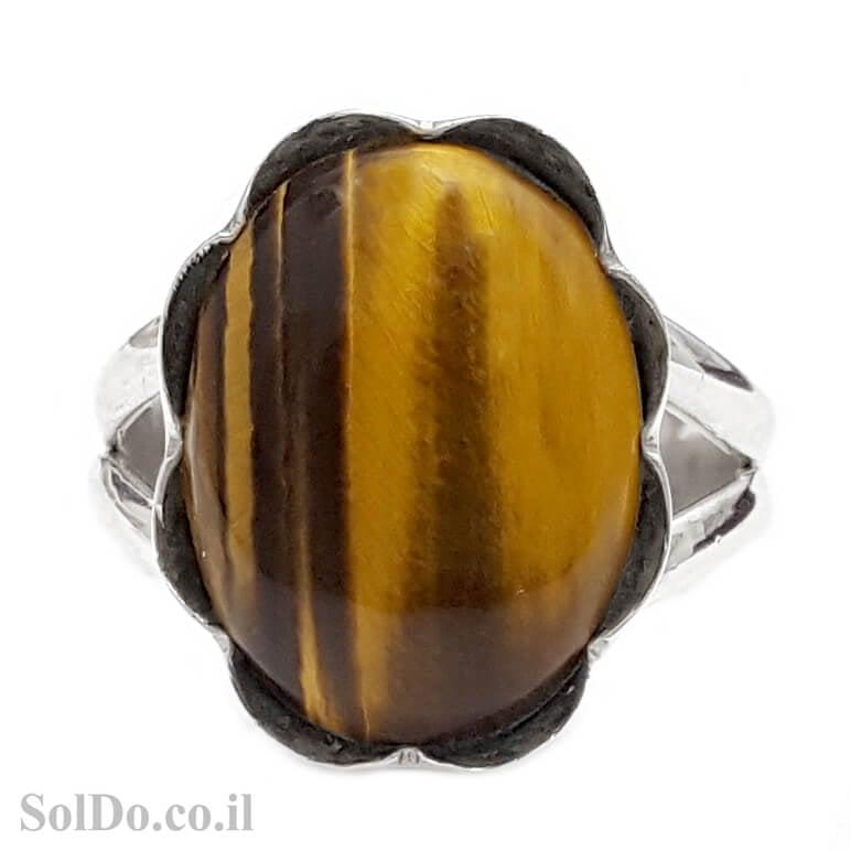 טבעת כסף משובצת אבן אבן עין הנמר RG5992