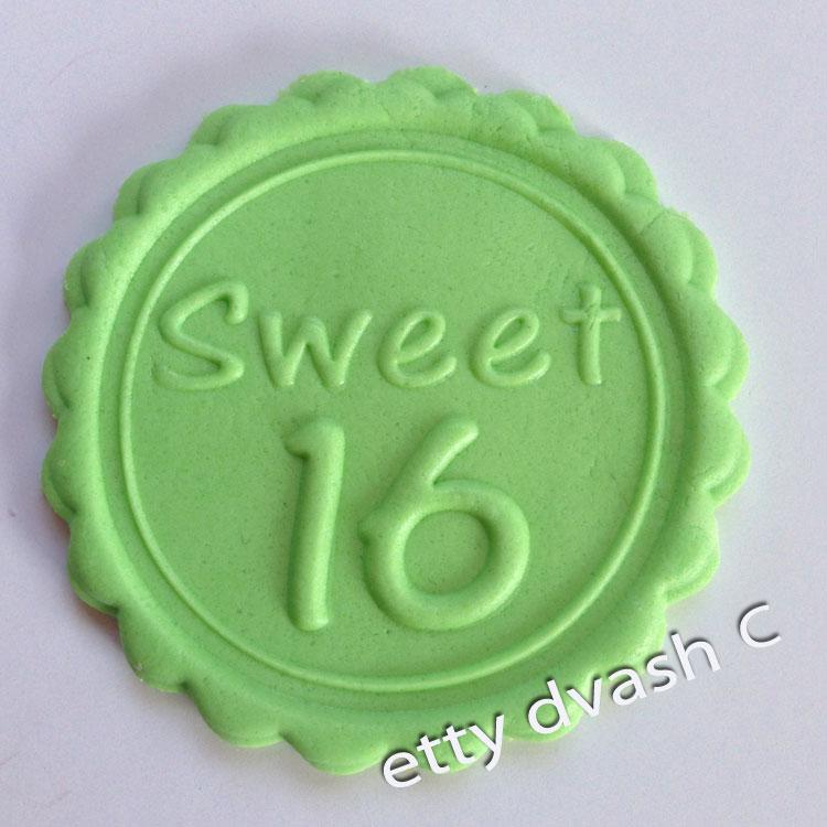 sweet 16 embossed stamp