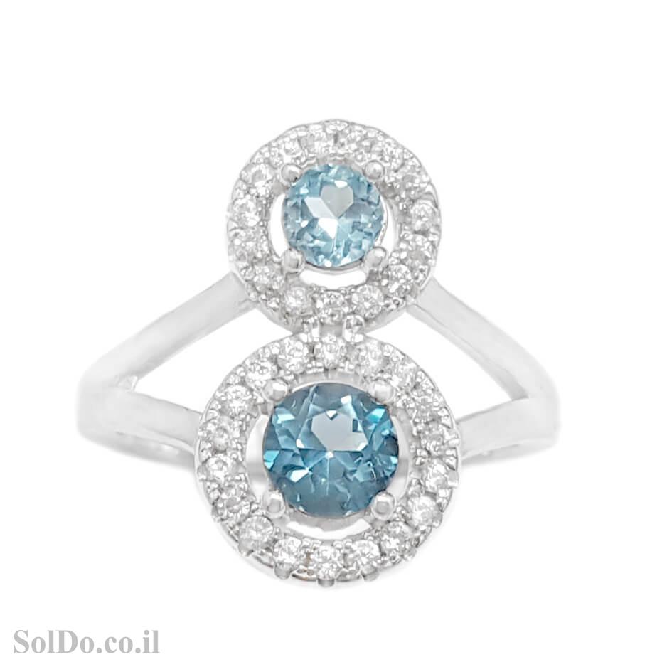 טבעת מכסף משובצת אבני טופז כחולה וזרקונים RG6136 | תכשיטי כסף 925 | טבעות כסף