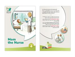 Mom the Nurse   Level 4