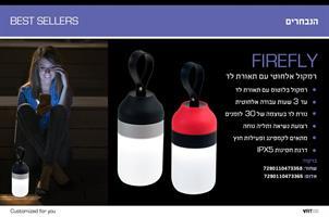 רמקול אלחוטי עם מנורת לד FIREFLY