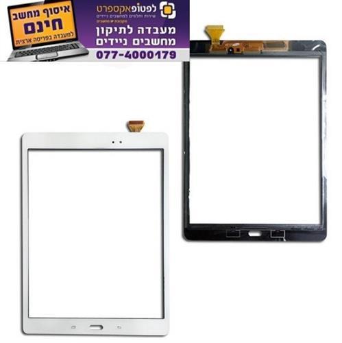 החלפת מסך מגע מקורי דיגיטייזר לטאבלט סמסונג Samsung Galaxy Tab A 9.7 SM-T550 T550