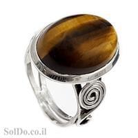 טבעת כסף משובצת אבן אבן עין הנמר RG5994