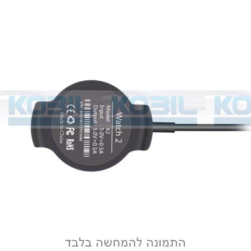 מטען לשעון חכם וואוי Huawei Watch 2