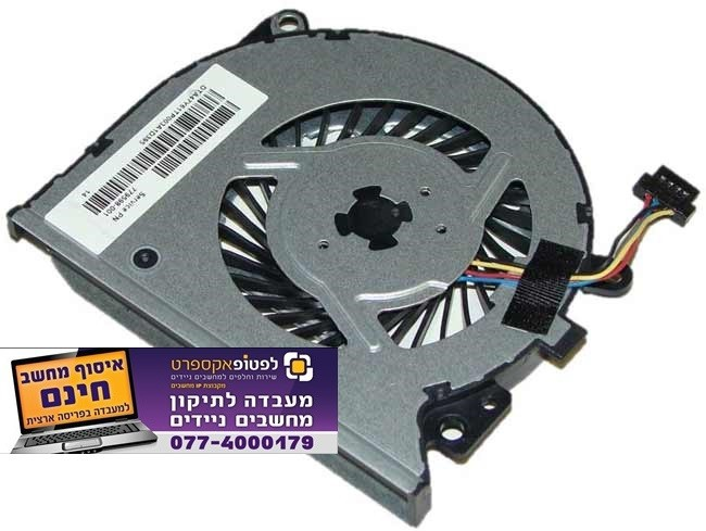מאוורר להחלפה במחשב HP Pavilion X360 13-A 13-A000 13-A100 13-A200 Cpu Cooling Fan
