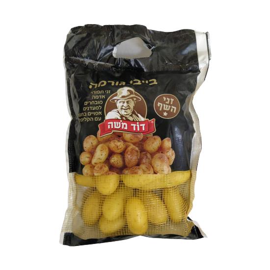 תפוח אדמה בייבי דוד משה - 1.5 ק''ג