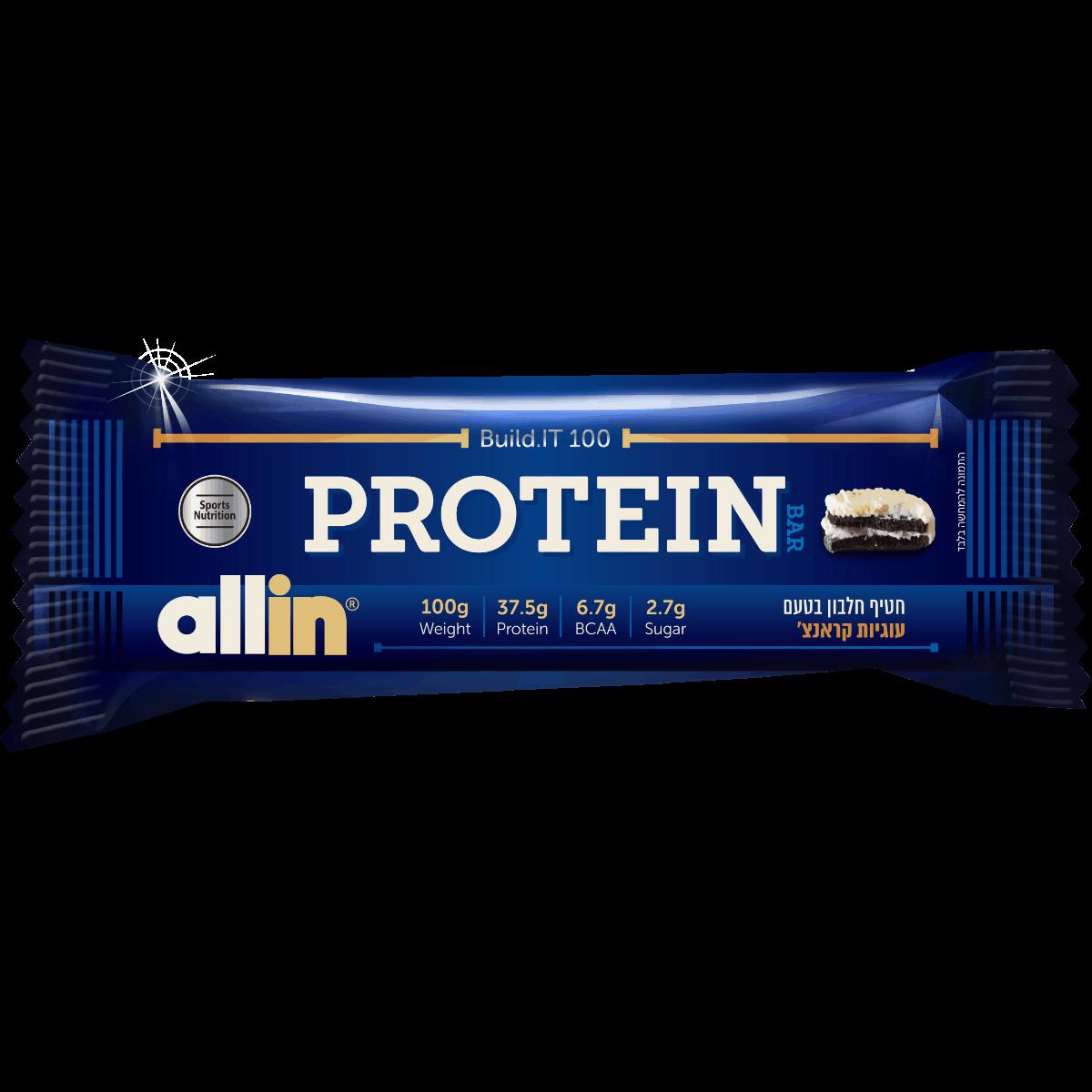 חטיף חלבון allin בטעם עוגיות קראנצ' - 100 ג'