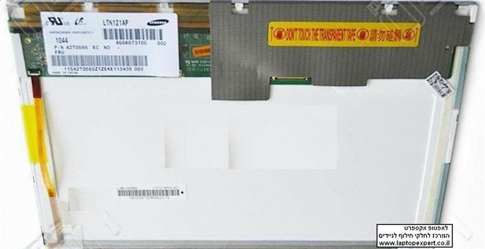 החלפת מסך למחשב נייד Samsung LTN121AP04-001 12.1