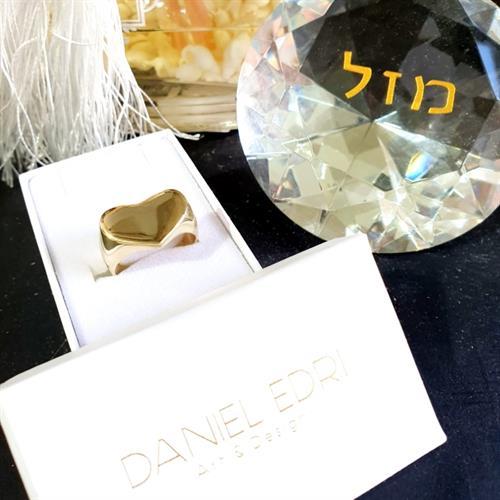 טבעת לב חותם- זהב 14K