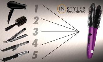 מחליק טורמלין מולטי משולב 5 ב 1 – Style.T