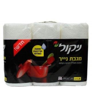 מגבת נייר ניקול