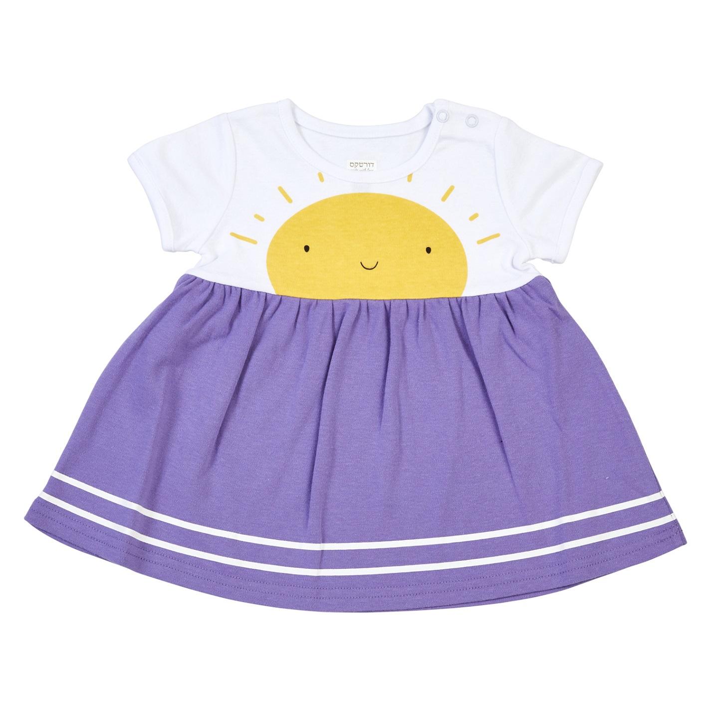 שמלה שמש סגול לילך