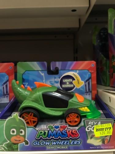 מכונית כוח פי ג׳יי בצבעים ירוק/אדום/כחול