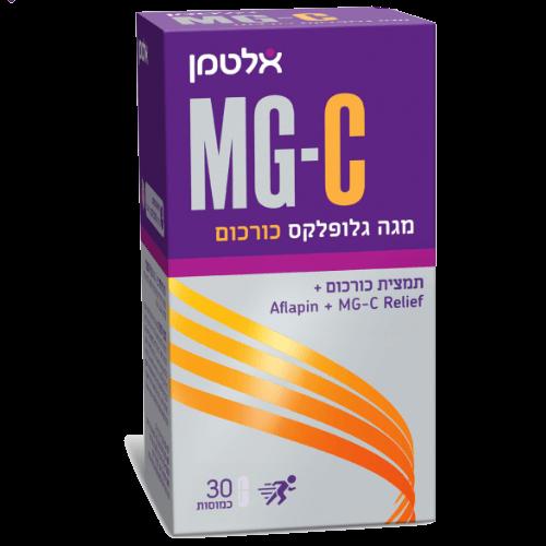 -- אלטמן MGC מגה גלופלקס כורכום -- 30 כמוסות